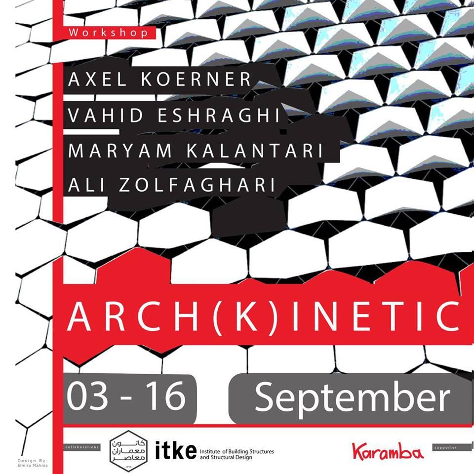 Archkinetic